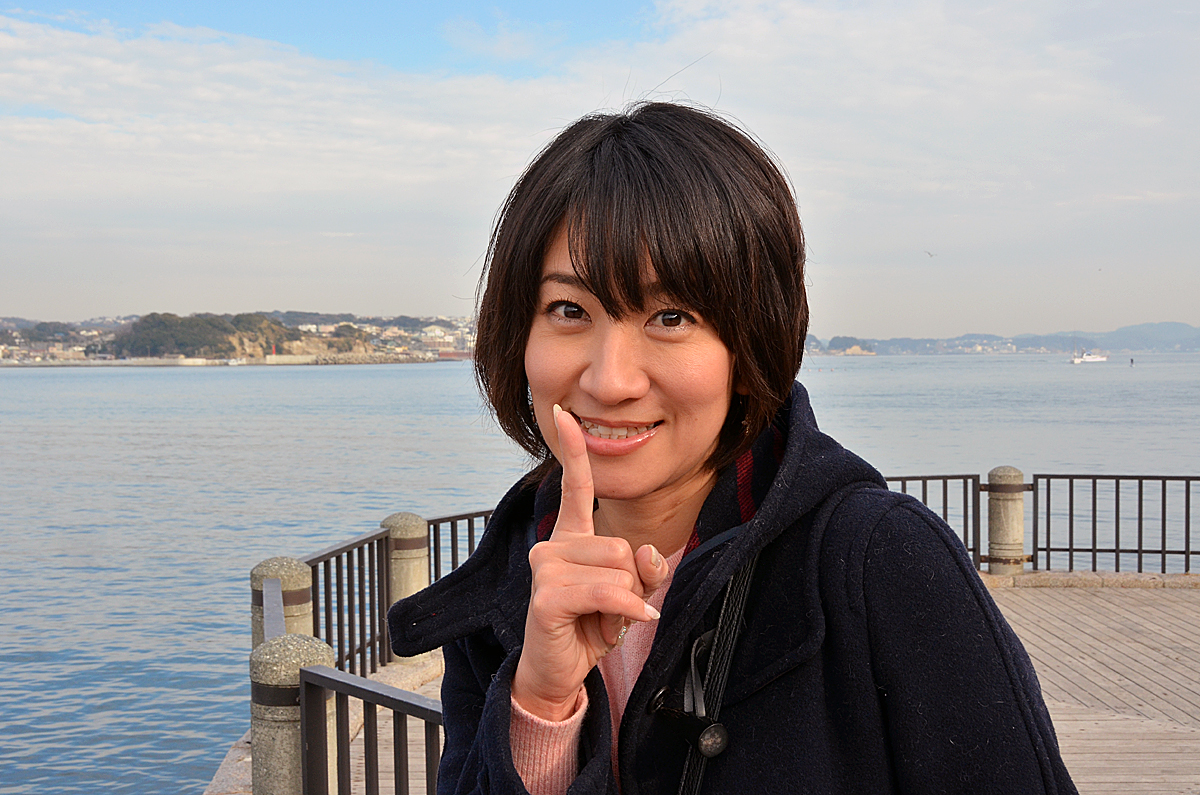 結婚 藤島 知子