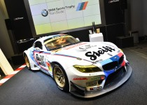 BMW Sports Trophy Team Studieが体制を発表