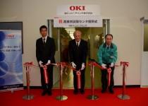 OKIエンジニアリング、新試験センター開設