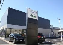 [動画]クライスラー/ジープ姫路店が兵庫県西部のサービスを充実化