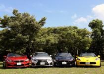 [動画]500馬力クラスV8スポーツカーとクラシックスポーツカー狂宴