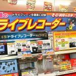 【売れ筋最前線】いま売れているドライブレコーダーのマルチ機能!