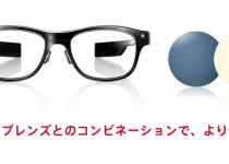 JINSのメガネが安全運転を音声でサポート!?