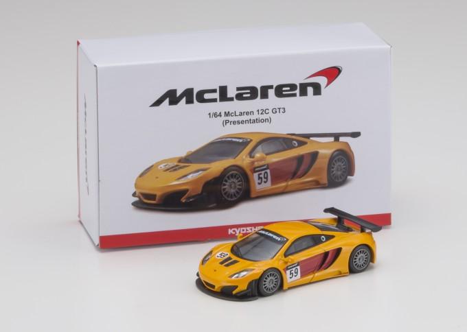 ラストオレンジャー賞は、マクラーレンMP4-12cGT3のプレゼンテーション仕様だ