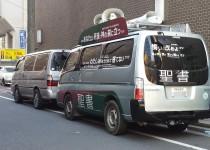 【物申す】仏教徒もキリスト者も交通ルールを守って!
