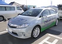 [XaCARブログ]HKSプレミアムデイでエコ・チューニングカー発見