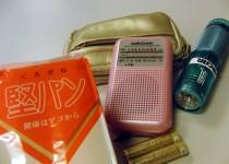 [XaCARブログ] 災害時に頼りになる、ピストン西沢さんのラジオトーク