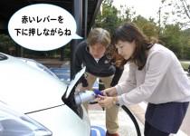 [XaCARブログ] リーフで三浦半島・お勉強ドライブ part1