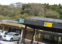 [XaCARブログ] リーフで三浦半島・お勉強ドライブ part2