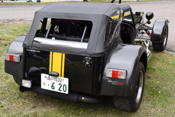 620R005