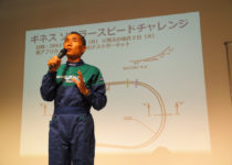篠塚建次郎、SOLAR CAR TEAM SHINOZUKA設立! ギネス記録に挑む!!