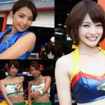 【見逃し厳禁】スーパーフォーミュラ第4戦のレースクイーン画像31枚!
