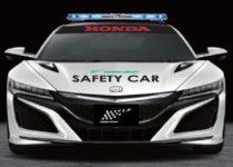 【レース車両より速い?】鈴鹿サーキットがセーフティーカーに新型NSXを採用
