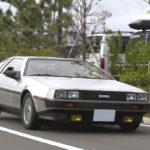 【世界の名車】バック・トゥ・ザ・フューチャーで有名なデロリアンDMC-12ってどんなクルマ?