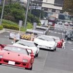 【名車が都心をジャック】東京・中央区をカウンタックやF40など80台以上がパレード!