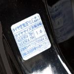 【疑問】タイヤ交換で銘柄が変わっても空気圧はクルマの指定で良いの?