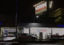 [XaCARブログ] 会員制EV充電サービスがキャンペーン展開中!