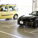 【重要】駐車場内で事故に遭遇したらどう処理するのが正解?