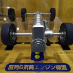【今さら聞けない】エンジンのV型や直列などの意味と種類がある理由とは?
