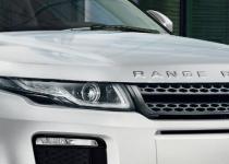 レンジローバー・イヴォークに安全装備充実でお買い得な限定車が2車種登場