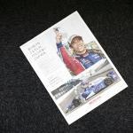 【画像】佐藤琢磨インディ500優勝の陰にスポッターのロジャー安川の活躍あり!
