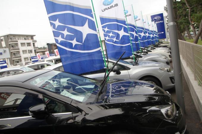 車 中古 スバル 認定 スバルディーラーの中古車購入について質問です。他県のディーラーにある中