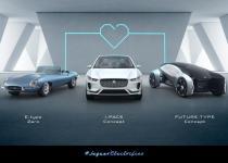 ジャガー・ランドローバーの全車が2020年までに電動化! 持ち運び式ハンドルの案も公開