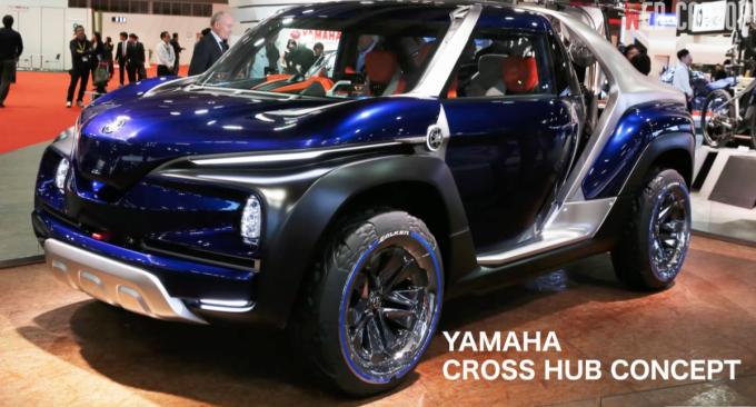 【ムービー】ヤマハは4輪を作るのか? 東京モーターショーに展示したピックアップの狙いを直撃!