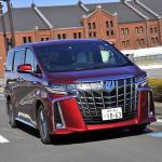 【試乗】もっと静かに! より乗り心地よく! 新型トヨタ・アルファードの快適性が大幅進化
