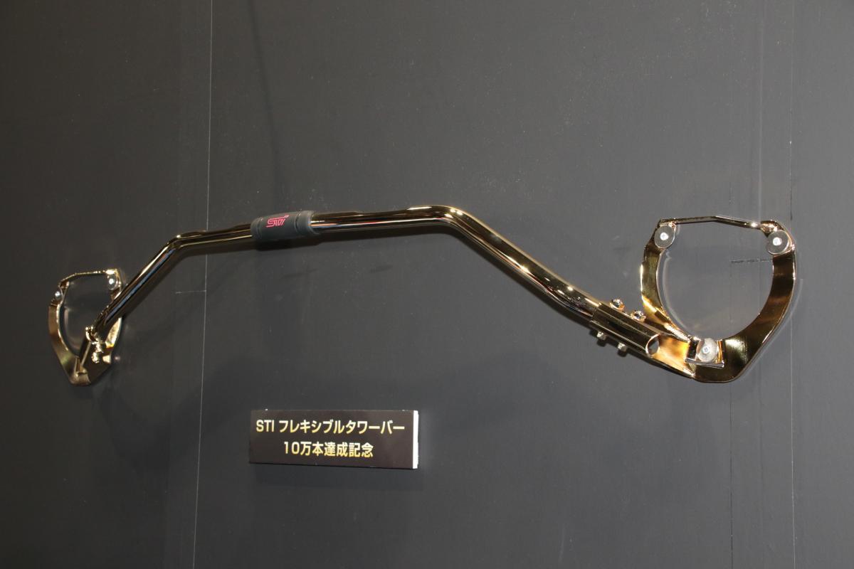 大阪オートメッセ