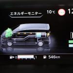 【画像】【試乗】ついにミニバンの日産セレナにe-POWERを搭載! 大ヒット間違いなしの完成度