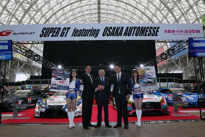 SUPER GT大阪オートメッセ