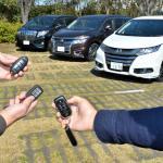 実際に使って感じた、新車を買うなら絶対に付けておくべき便利な装備8選