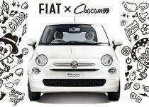 ポップなイラストでかわいらしさを際立たせたフィアット500の特別仕様車が登場