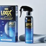 【画像】驚異の撥水力と防汚性を体感せよ! KURE ルックス レインコートに注目