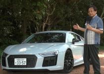 スーパーカーは実用的に使えるか? 610馬力のアウディR8を一般道でチェック(動画あり)
