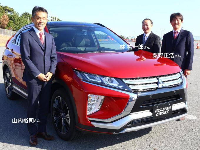 三菱 自動車 ニュース