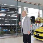モンタジが率いる「TAJIMA/モンスター」の直営店が東北初出店! 宮城県仙台市にオープン