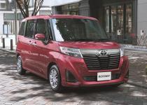 安全装備がグッと高まったトヨタ・ルーミー&タンクに特別仕様車を設定