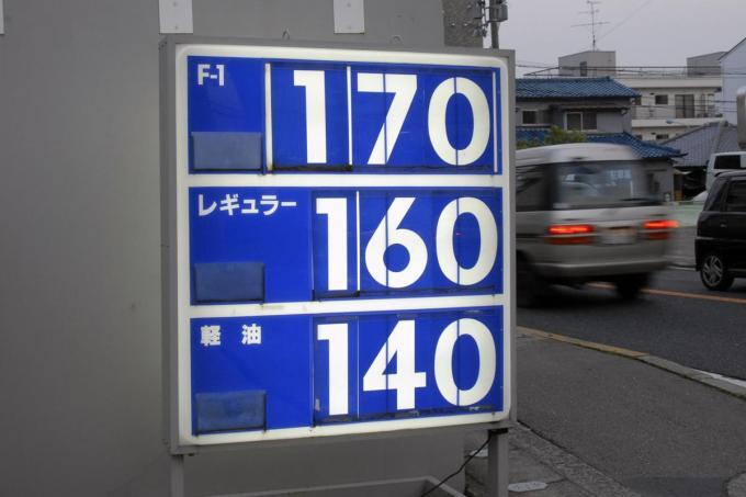 値段 ハイオク ガソリン価格(ハイオク・レギュラー・軽油・灯油)の推移|新電力ネット