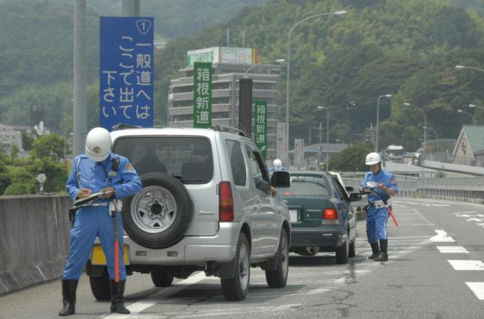 白・青・赤! 交通違反で切られる「切符」の色の意味とは