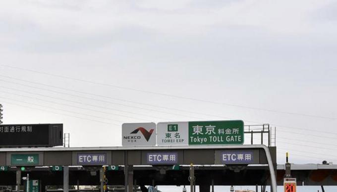 連番のようで欠番もある! 高速道路の「IC」や「JCT」の標識にある「謎の番号」の正体とは?