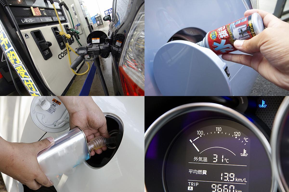 ガソリン 抜く 車