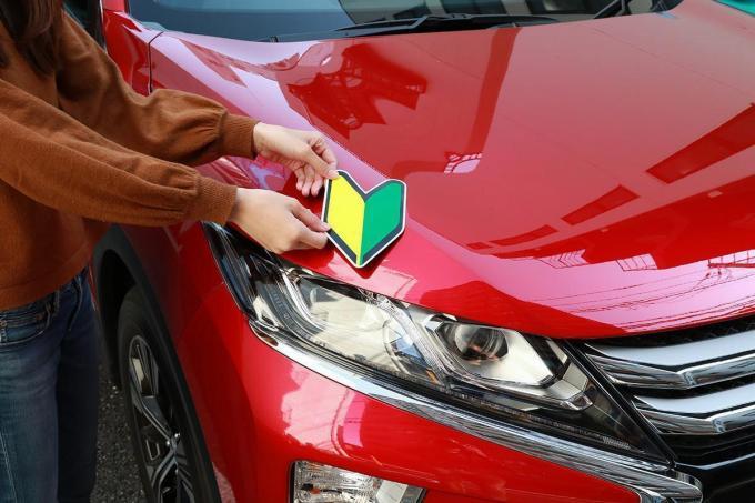 運転が「難しい」のは「クルマ選び」にも原因あり! 初心者が本当に「運転しやすい」クルマのポイント5つ