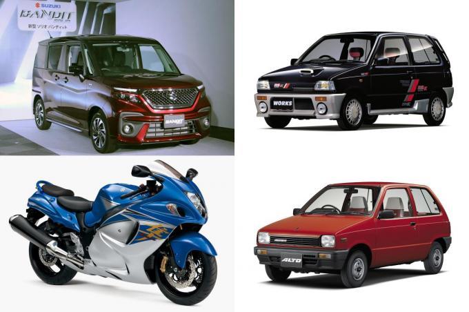 「安ウマ」の小型車だけじゃなかった! スズキの歴史に残る「スゴイ」技術4
