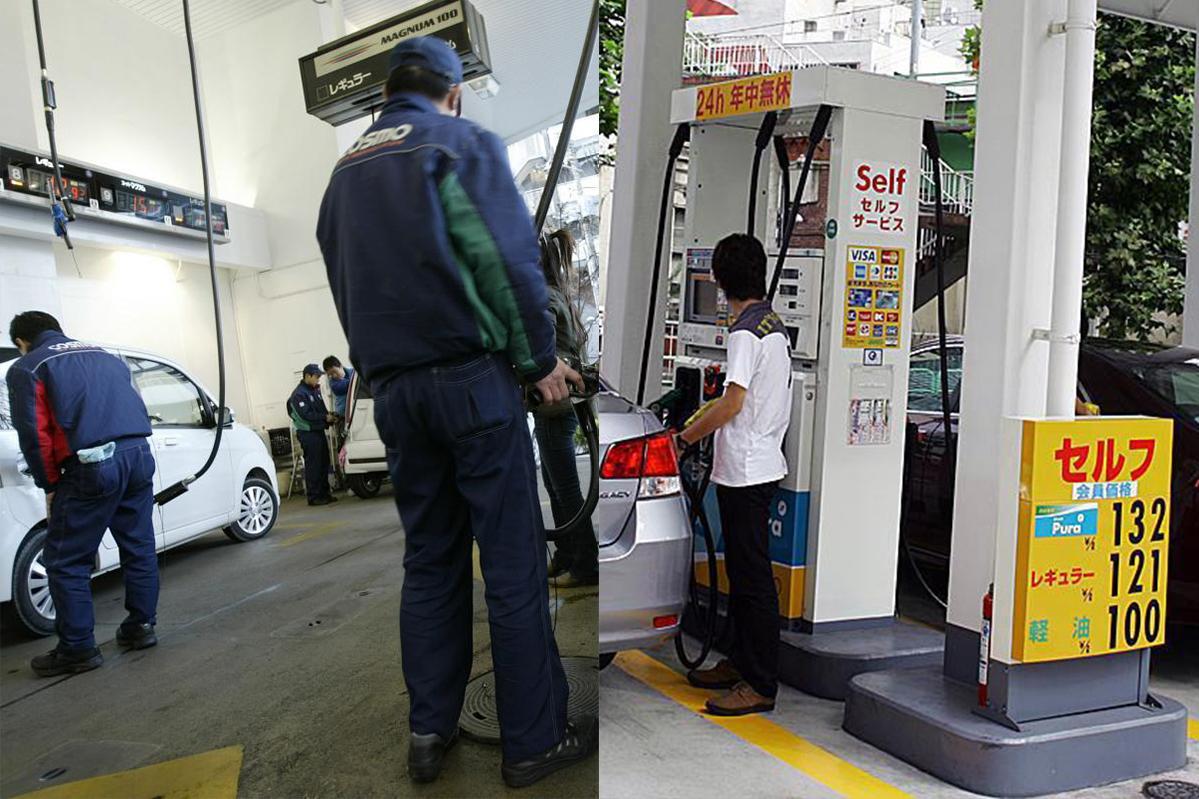 フルサービスとセルフサービスでガソリンの価格はどれぐらい違うのか?