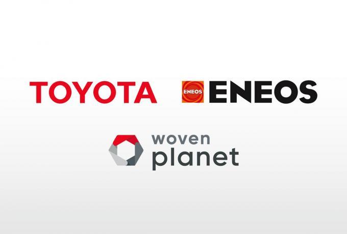トヨタとENEOSがタッグ! トヨタが推進するコネクテッド都市「ウーブンシティ」での「水素」利活用の検討を開始