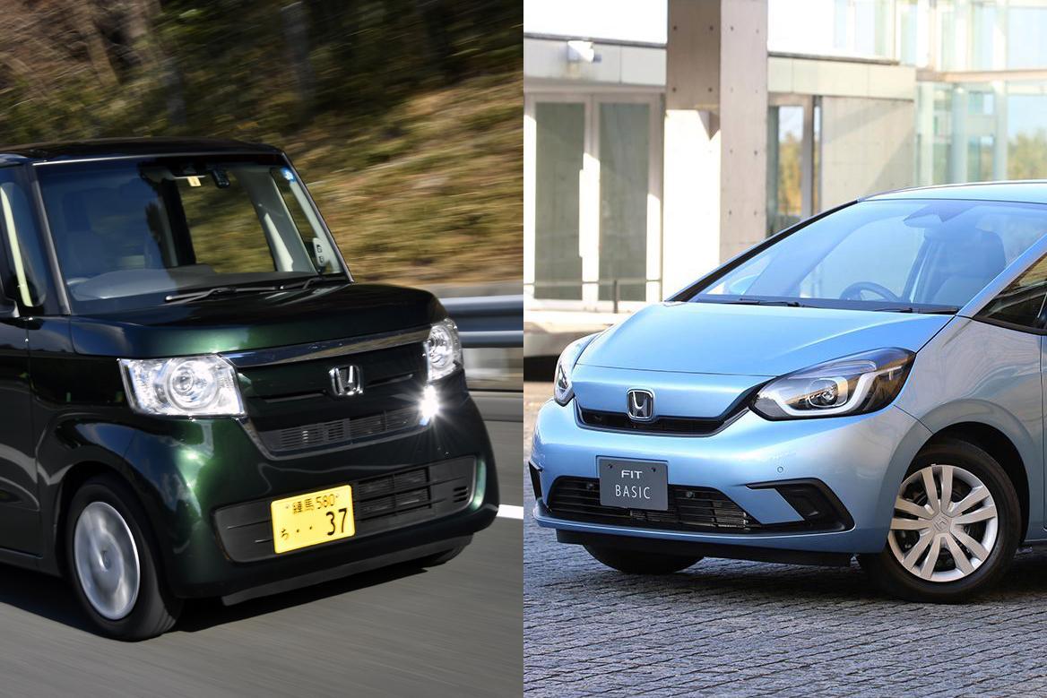 軽とコンパクトカーの維持費比較