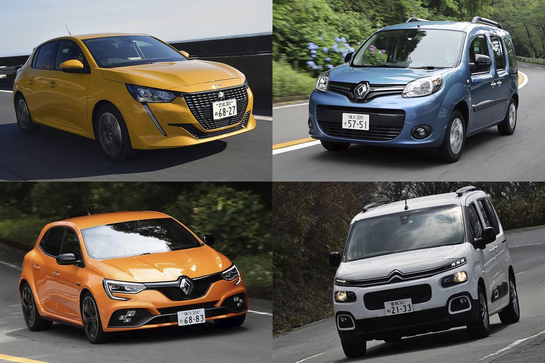 フランス車が日本国内で好調な理由