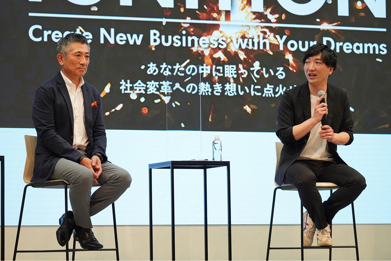 社内公募型の新事業創出プログラム初となるベンチャー企業